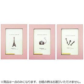 林イマニティ HAYASHI IMANITY 8312 フレンチフォトフレーム ピンク【台紙柄指定不可】