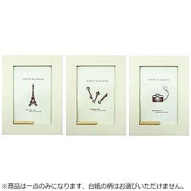 林イマニティ HAYASHI IMANITY 8313 フレンチフォトフレーム ホワイト【台紙柄指定不可】