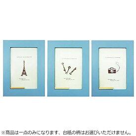 林イマニティ HAYASHI IMANITY 8314 フレンチフォトフレーム ブルー【台紙柄指定不可】