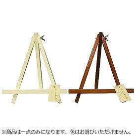 林イマニティ 2586 ミニイーゼル フレンチアソート【色指定不可】