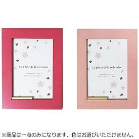 林イマニティ HAYASHI IMANITY 2612 木製フォトフレーム サクラ アソート【色指定不可】