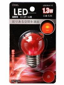 オーム電機 OHM ELECTRIC LDG1R-H 11C LED電球 ミニボール電球形 レッド [E26 /赤色 /1個 /ボール電球形][LDG1RH11C]