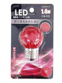 オーム電機 OHM ELECTRIC LDG1R-H 11 LED電球 ミニボール電球形 レッド [E26 /赤色 /1個 /ボール電球形][LDG1RH11]