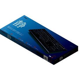 ナカバヤシ Nakabayashi FKB-R245BK キーボード 静音 ブラック [USB /ワイヤレス][FKBR245BK]