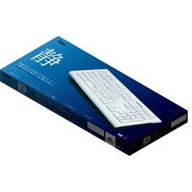 ナカバヤシ Nakabayashi FKB-R245W キーボード 静音 ホワイト [USB /ワイヤレス][FKBR245W]