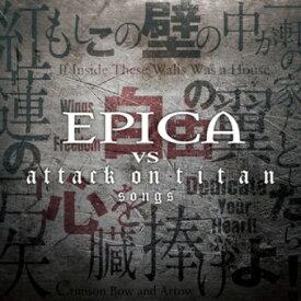 ソニーミュージックマーケティング エピカ/EPICA VS attack on titan songs【CD】