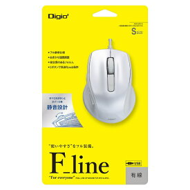 ナカバヤシ Nakabayashi MUS-UKF142W マウス Digio2 F_lineシリーズ Sサイズ ホワイト [BlueLED /5ボタン /USB /有線][MUSUKF142W]