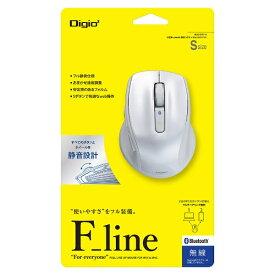 ナカバヤシ Nakabayashi マウス Digio2 F_lineシリーズ Sサイズ ホワイト MUS-BKF143W [BlueLED /無線(ワイヤレス) /5ボタン /Bluetooth]【rb_mouse_cpn】