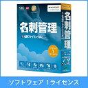 メディアドライブ 〔Win版〕 やさしく名刺ファイリング PRO v.15.0 ソフトウェア 1ライセンス [Windows用]