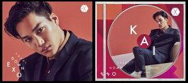 エイベックス・エンタテインメント Avex Entertainment EXO/COUNTDOWN 初回盤 KAI Ver.【CD】