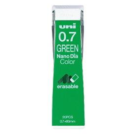 三菱鉛筆 MITSUBISHI PENCIL シャープ芯 ユニ(0.7mm) U07202NDC6 グリーン