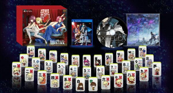 【2018年06月07日発売】 【送料無料】 マーベラス プレミアム限定版 Fate/EXTELLA LINK for PlayStation Vita【PS Vita】