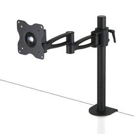 センチュリー Century Corporation モニターアーム[10〜27インチ] 鉄腕 4軸1面用 CMA4A-SM ブラック