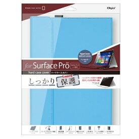 ナカバヤシ Nakabayashi Surface Pro 2017 / Surface Pro 4用 ハードケースカバー TBC-SFP1707BL ブルー[サーフェス カバー ケース]