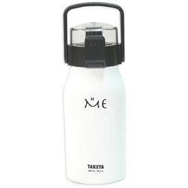 タケヤ化学工業 TAKEYA ステンレスボトル 600ml MEBOTTLE(ミーボトル) ホワイト 506109[506109]