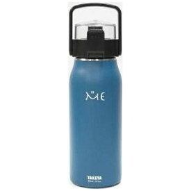 タケヤ化学工業 TAKEYA ステンレスボトル 800ml MEBOTTLE(ミーボトル) ブルー 506222[506222]