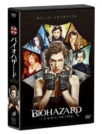 ソニーピクチャーズエンタテインメント Sony Pictures Entertainment バイオハザード DVD コンプリート バリューパック【DVD】