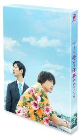 角川映画 KADOKAWA ちょっと今から仕事やめてくる 豪華版【DVD】