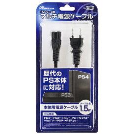 アンサー Answer PSシリーズ用 マルチ電源ケーブル ANS-H097【PS4/PS3/PS2/PS/PS Vita/VitaTV/PSPgo】