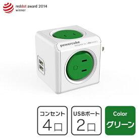 Allocacoc アロカコ Power Cube コード無し USB付 4290GR/JPOUPC グリーン[4290GRJPOUPC]