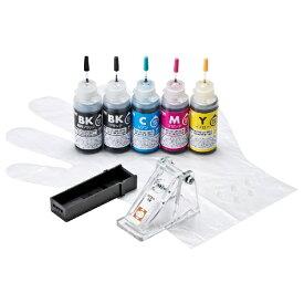 サンワサプライ SANWA SUPPLY INK-C380S30S5 詰め替えインク[INKC380S30S5]【wtcomo】