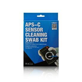 VSGO ヴィスゴ APS-Cセンサークリーニングセット[DDR16]