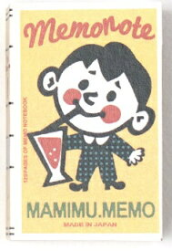 日本製墨書遊 Nihon Seiboku Shoyu マミム.メモ ヨーロピアンビンテージ 045 SMN-0180-045