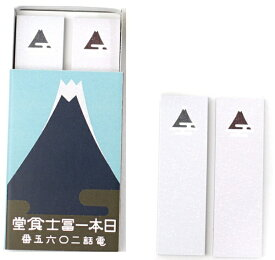 日本製墨書遊 Nihon Seiboku Shoyu マッチ箱付箋 カスカマド SKE-0308