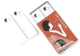 日本製墨書遊 Nihon Seiboku Shoyu マッチ箱付箋 カフェー SKE-0304