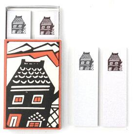 日本製墨書遊 Nihon Seiboku Shoyu マッチ箱付箋 カリーの店 SKE-0302