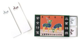 日本製墨書遊 Nihon Seiboku Shoyu マッチ箱付箋 春光園 SKE-0300