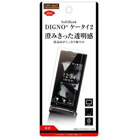 レイアウト rayout DIGNO ケータイ2 フィルム 指紋防止 光沢 RT-CR09F/A1 RT-CR09F/A1
