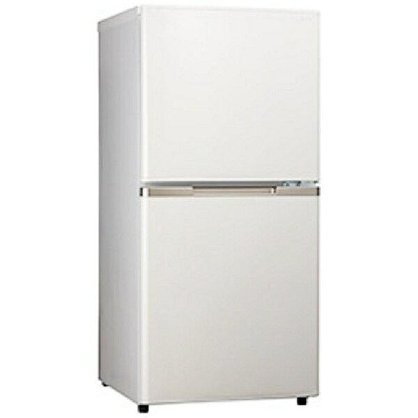 【標準設置費込み】 ユーイング UING UR-F123K 冷蔵庫 パールホワイト [2ドア /右開きタイプ /123L][URF123K] [一人暮らし 単身 単身赴任 新生活 家電]