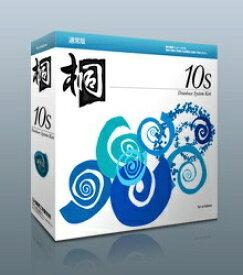 管理工学研究所 Kanrikogaku Kenkyusyo 〔Win版〕 桐10s 通常版 [Windows用][キリ10エスツウジョウバン]