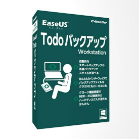 イーフロンティア e frontier 〔Win版〕 EaseUS Todo バックアップ Workstation 1PC版 [Windows用][EASEUSTODOバックアップ]