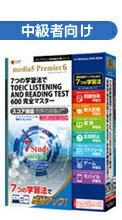 【送料無料】 メディアファイブ 〔Win版〕 7つの学習法で TOEIC LISTENING AND READING TEST 600 完全マスター [Windows用]