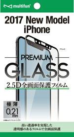 MULTIFUN マルティファン iPhoneX PREMIUM GLASS 2.5D 全画面保護フィルム