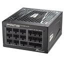 OWLTECH オウルテック 850W PC電源 Seasonic製 80PLUS Titanium認証 PRIME ATX電源 SSR-850TR [ATX /Titanium][SSR8…