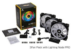 CORSAIR コルセア ケースファン[120mm / 1500RPM] LL120 RGB 3Fan Pack with Lighting Node PRO CO-9050072-WW RGB LED