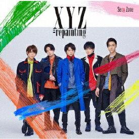 ポニーキャニオン PONY CANYON Sexy Zone/XYZ=repainting 初回限定盤B【CD】