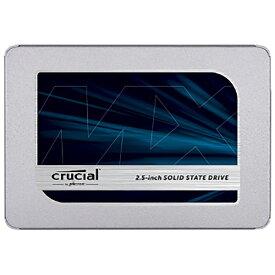 CRUCIAL クルーシャル CT500MX500SSD1 内蔵SSD MX500 シリーズ [2.5インチ /500GB]【バルク品】 〔SSD 500GB 2.5インチ SATA〕