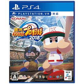 コナミデジタルエンタテイメント Konami Digital Entertainment 実況パワフルプロ野球2018【PS4】 【代金引換配送不可】