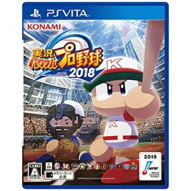 コナミデジタルエンタテイメント Konami Digital Entertainment 実況パワフルプロ野球2018【PS Vita】