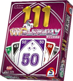アークライト ARCLIGHT 111カードゲーム 完全日本語版