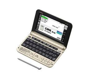 カシオ CASIO 電子辞書「エクスワード(EX-word)」(生活・教養モデル・160コンテンツ搭載) XD-Z6500GD (ゴールド) シャンパンゴールド[XDZ6500GD]