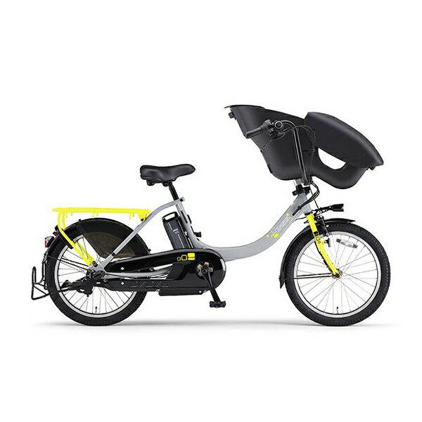 ヤマハ YAMAHA 【組立商品返品不可】20型 電動アシスト自転車 PAS Kiss mini un(グレー×イエロー/内装3段変速) 18PA20KXL【2018年モデル】※在庫有でもお届けにお時間がかかります 【代金引換配送不可】