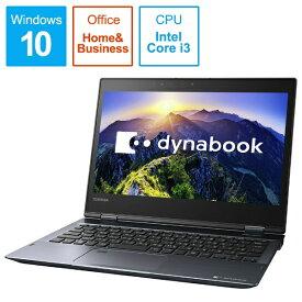 dynabook ダイナブック PV62FLP-NEA ノートパソコン dynabook (ダイナブック) オニキスブルー [12.5型 /intel Core i3 /SSD:256GB /メモリ:4GB /2018年1月モデル][PV62FLPNEA]