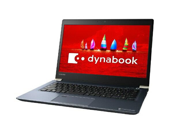 【送料無料】 東芝 TOSHIBA dynabook UX53/F 13.3型タッチ対応ノートPC[Office付き・Win10 Home・Core i3・SSD 128GB・メモリ 4GB]2018年春モデル PUX53FLPNEA オニキスブルー