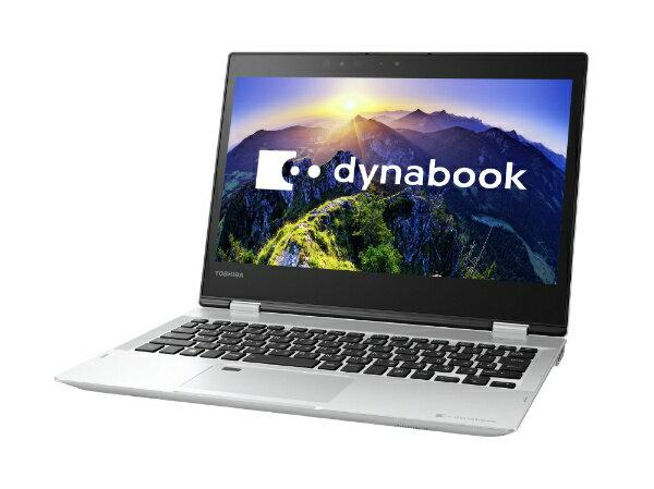 dynabook ダイナブック PV72FSP-NEA ノートパソコン dynabook (ダイナブック) プレシャスシルバー [12.5型 /intel Core i5 /SSD:256GB /メモリ:8GB /2018年2月モデル][PV72FSPNEA]