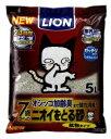 LION ライオン ニオイをとる砂(5L)7歳以上用 鉱物タイプ【rb_pcp】